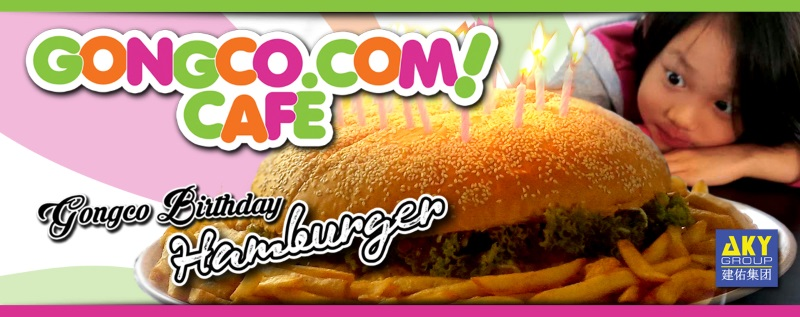 gongco cafe hamburger